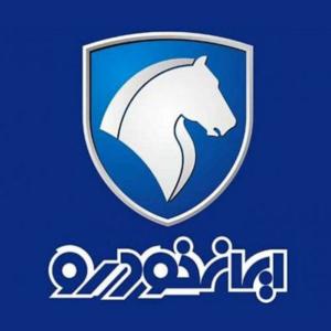 ربات-ایران-خودرو